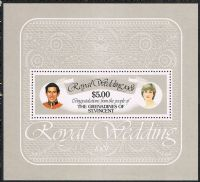 Grenadines of St Vincent SGMS201 1981 Royal Wedding Miniature Sheet unmounted mint